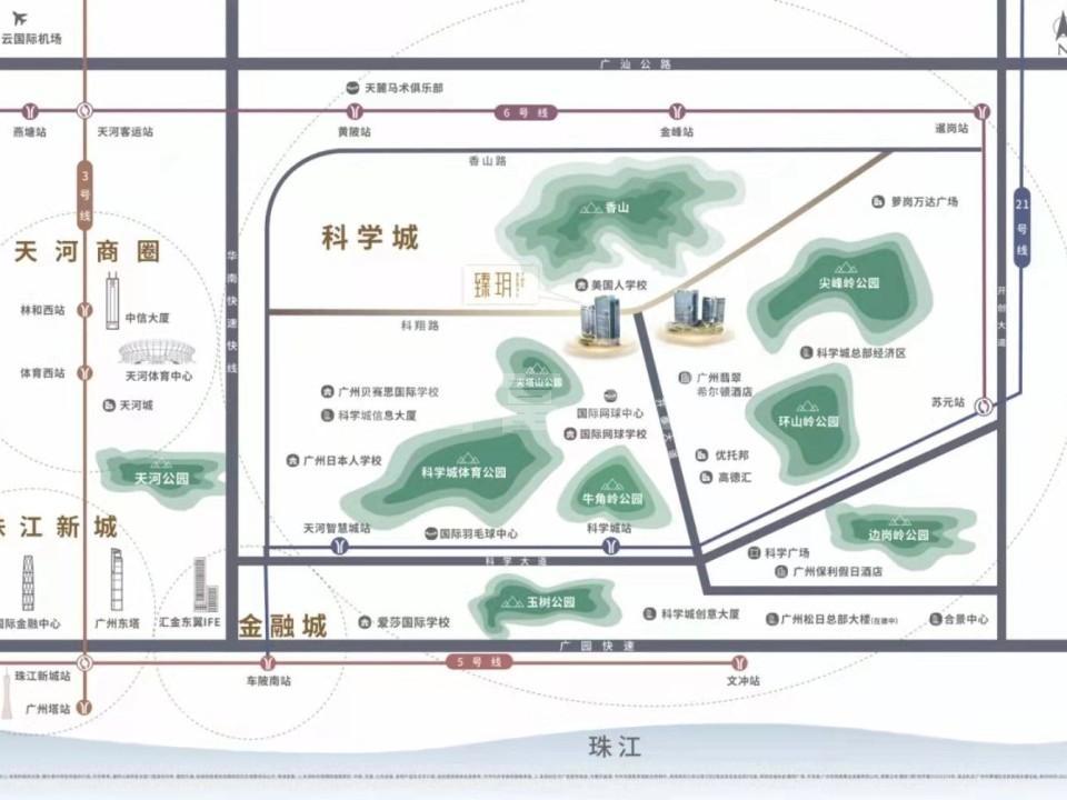合景臻玥广场