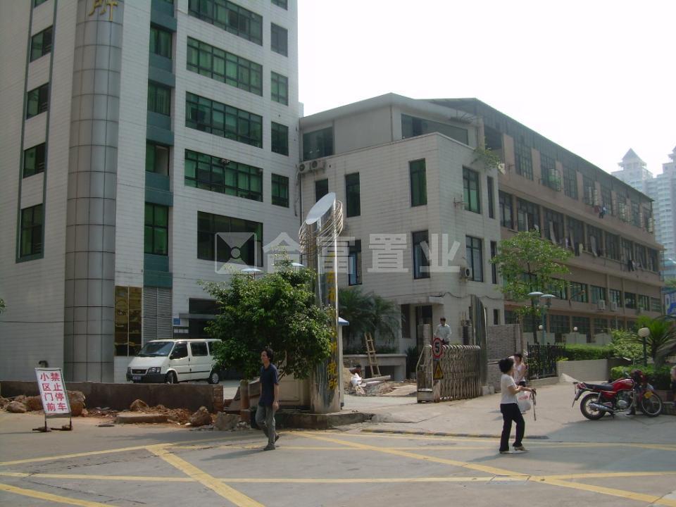 机械研究所