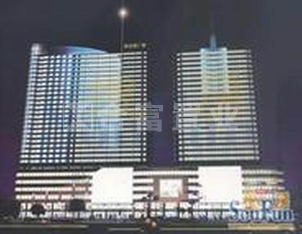 新达城广场