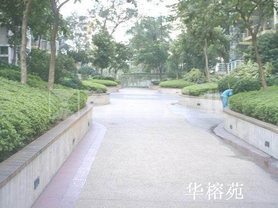 光大花园华榕苑