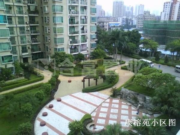 光大花园康榕苑