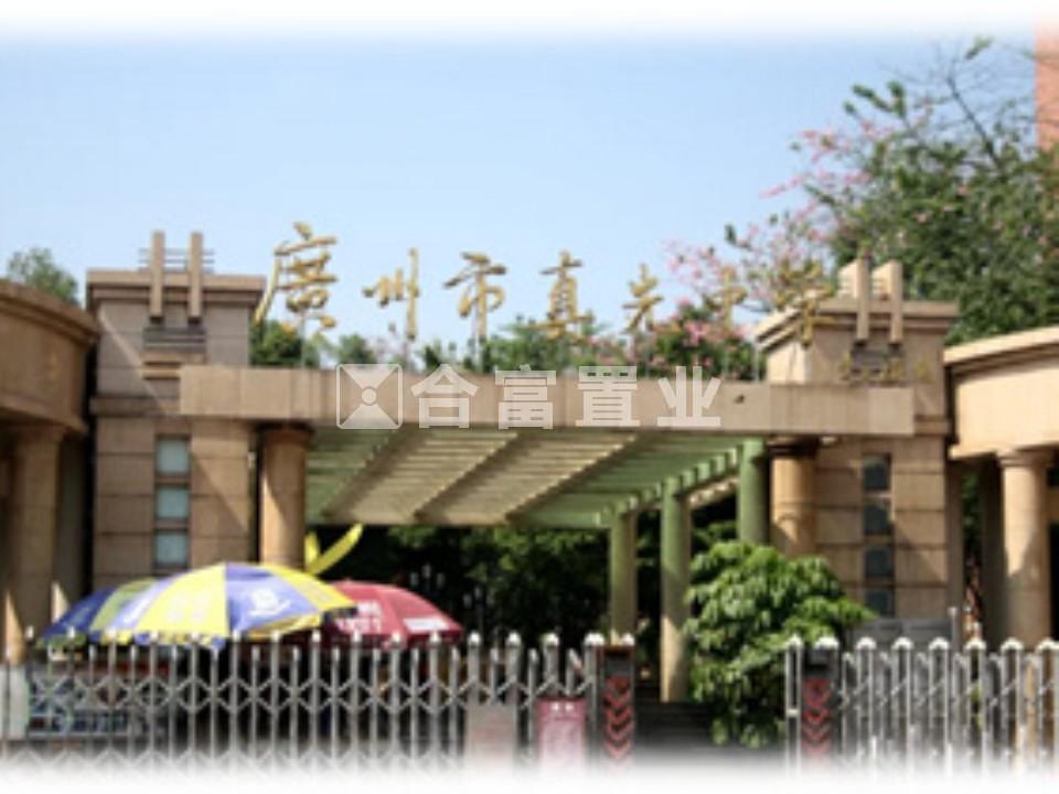 保利葛洲坝海德公馆(海荣花园)