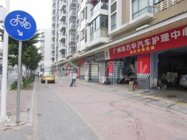 尚东峰景雅苑