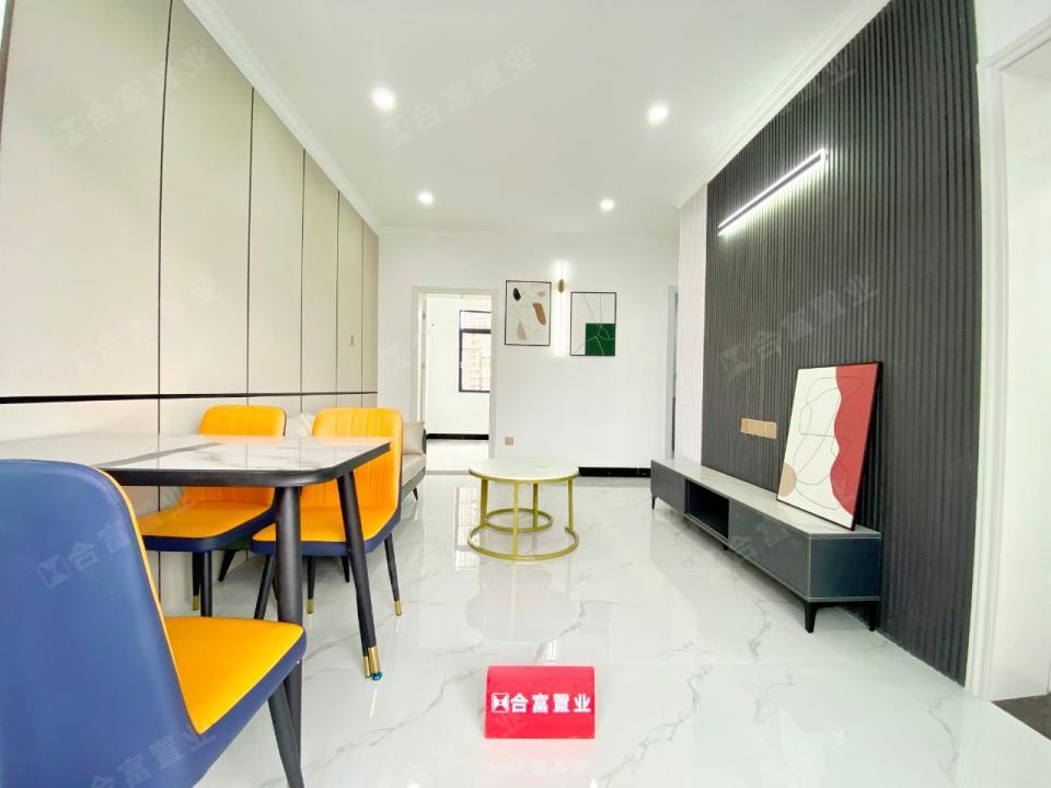 百花香料厂宿舍