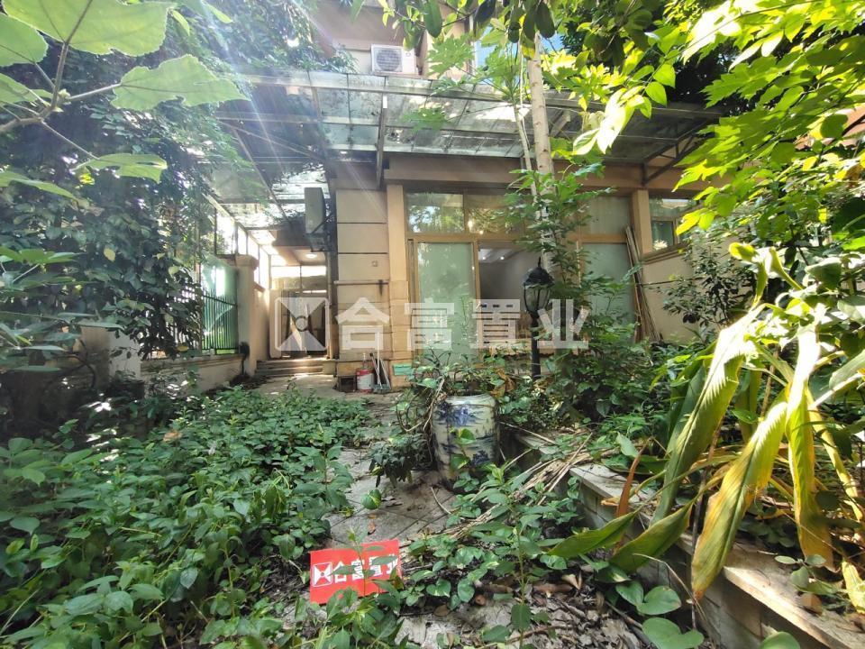 广州雅居乐花园峰会
