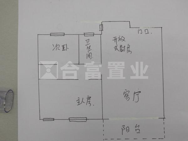 长江数码花园