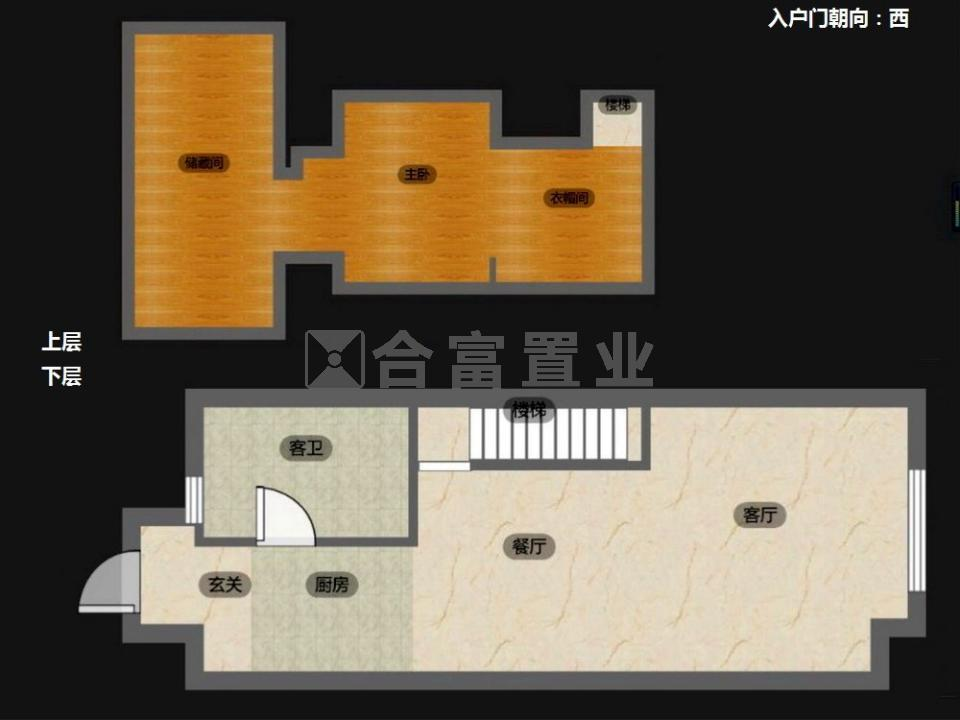 中海花湾壹号B1栋