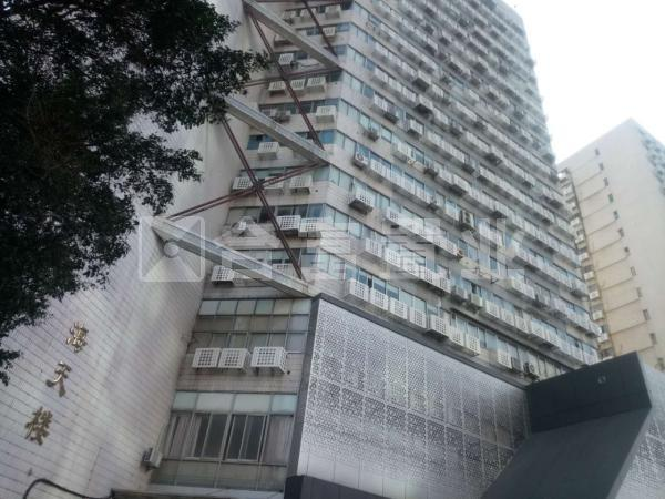 广海花园海天楼